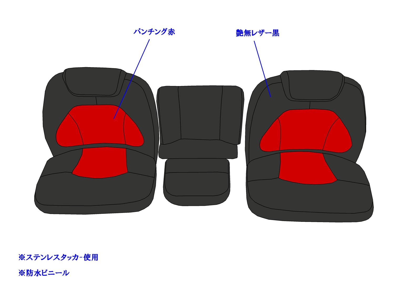 バスボート スキーターZX210 シート張替え修理