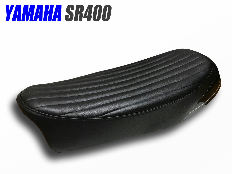 ヤマハ SR400シート張替え