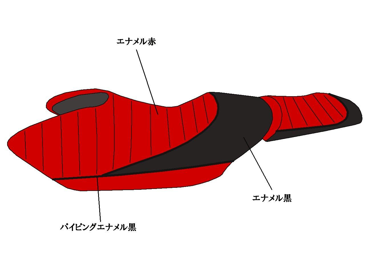 http://customseat.jp/first_website/customblog/IMG_0320.JPG