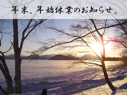 fuyu_002.jpg