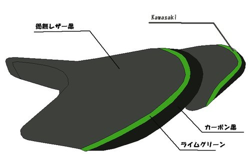kawasaki ジェットスキーシート張替え ウルトラシリーズ