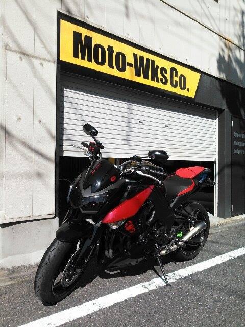 Kawasaki Z1000 シート張替え