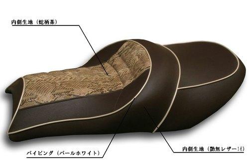 SUZUKI ジェンマ250 シート張替え バケットシート加工