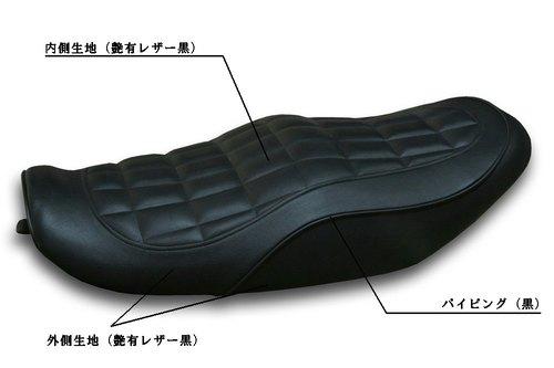 Kawasaki ゼファー1100シート張替え
