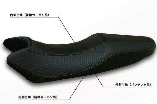 SUZUKI GSR250 シート張替え