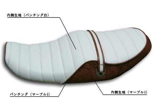 kawasaki ゼファー1100 シート張替え