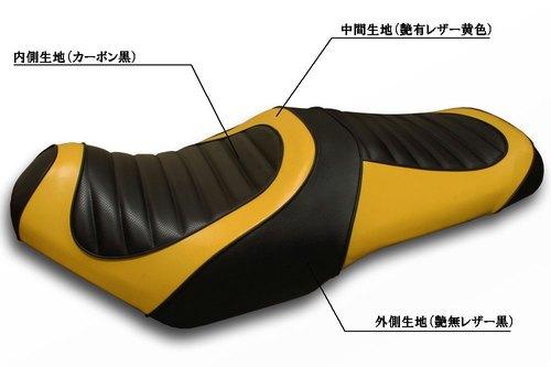 SUZUKI スカイウェイブ650 シート張替え