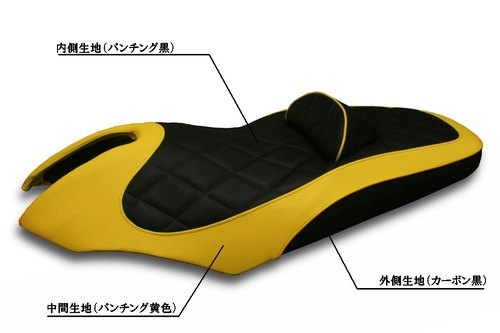 T-MAX500 シート張替え