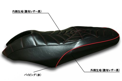 YAMAHA T-MAX500 シート張替え クモの巣ステッチ仕様