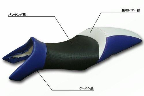 ヤマハ MT-09 シート張替え バケット仕様