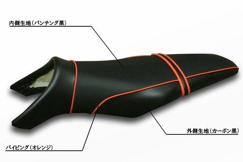 YAMAHA MT-09 シート張替え