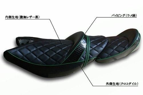 カワサキ ウルトラ310LX シート張替え