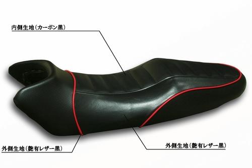 スズキ GSR250 シート張替え