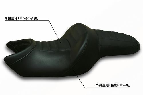HONDA CTX700 シート張替え ロングツーリングバケット仕様