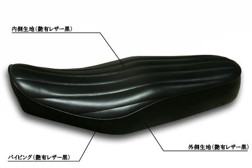 カワサキ W400 シート張替え