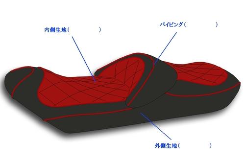 SUZUKI スカイウェイブシート張替え イメージスケッチ