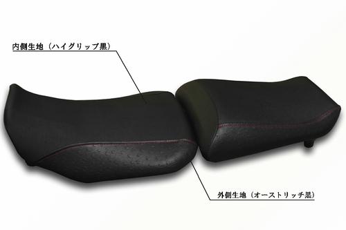 YAMAHA MT-09トレーサー シート張替え