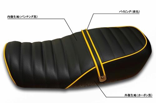 kawasaki カワサキ ゼファー750 シート張替え