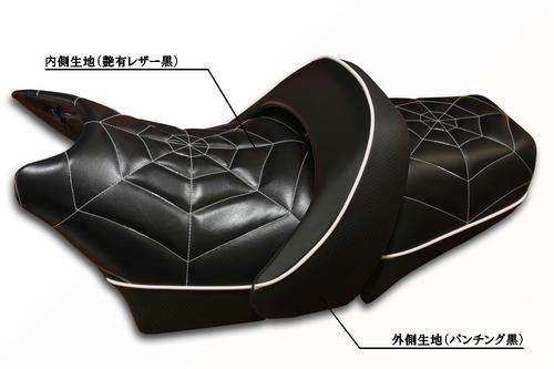 ヤマハ V-MAX1200 シート張替え