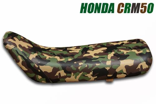 HONDA CRM50 シート張替え