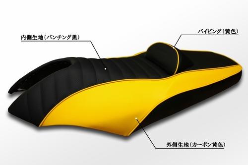YAMAHA T-MAX500 シート張替え