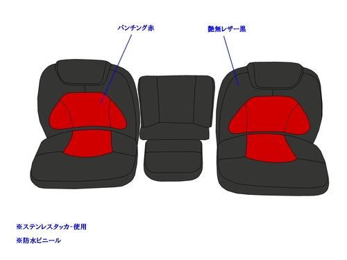 バスボートシート修理、張替え スキーターZX210