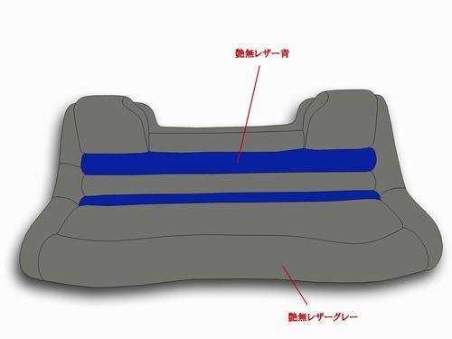 バスボートシート張替え ハイドラスポーツ18ft