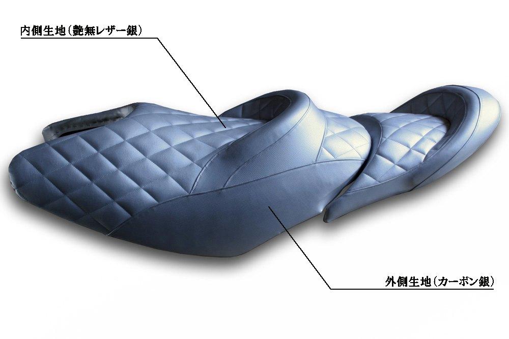 http://customseat.jp/first_website/customblog/rererereIMG_0651-%2844%29.jpg
