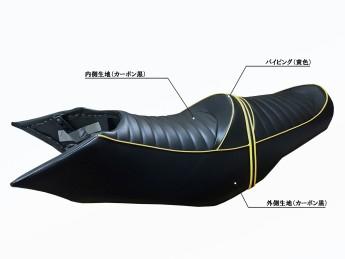 SEADOO GTI シート張替え