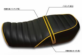 カワサキ ゼファー750シート張替え