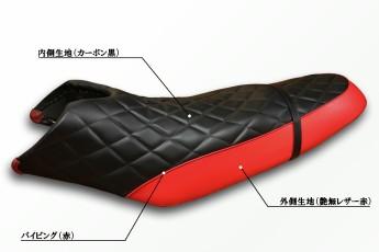 SEADOO RXP215 シート張替え