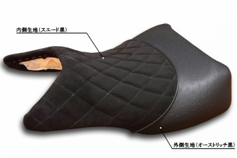 カワサキZX-12Rシート張替え