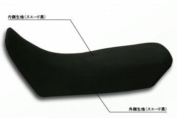 ホンダAX-1シート張替え