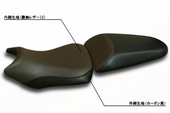 カワサキ NINJA400 シート張替え