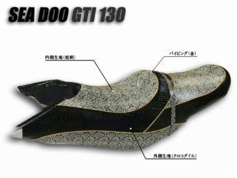 SEADOO GTI130シート張替え