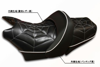 YAMAHA V-MAX1200 シート張替え